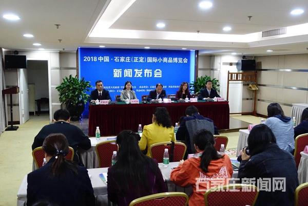 第十一届正博会将于4月26日举行
