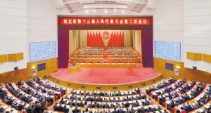 2019石家庄市经济_在2019年中国·廊坊国际经济贸易洽谈会上,突出转型发展、绿色发展...